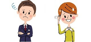 ショートヘアの男性と女性