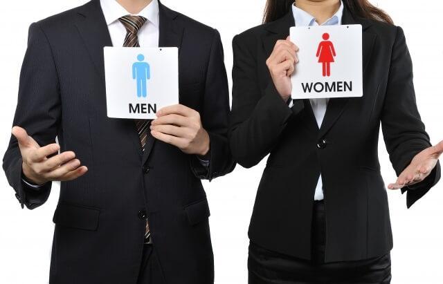 女性用と男性用の違い