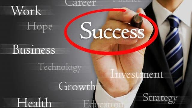 成功するビジネスマン