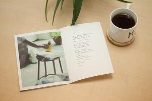 haruのパンフレットとコーヒー