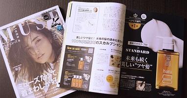 haruの記事