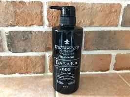 クラシエ BASARA薬用スカルプシャンプー