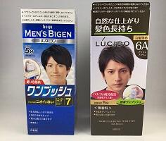 男性向けの白髪染めヘアカラー