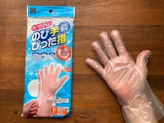 ダイソー のび手ぴった指 ビニール手袋