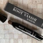 RootVanish白髪隠し