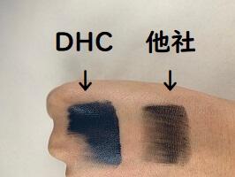 DHC Q10クイック白髪かくし 比較
