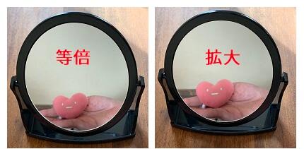 ダイソースタンドミラー 拡大鏡と等倍の比較