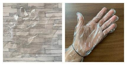 利尻カラークリームのビニール手袋