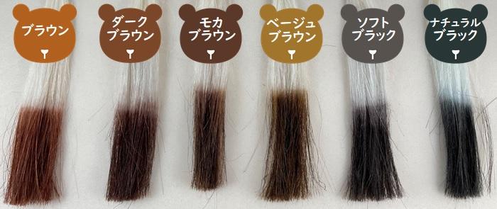 ルプルプの6種類カラーで染めた髪比較