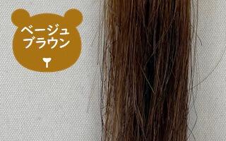 ルプルプのベージュブラウン色で染めた髪