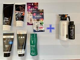 無香料の白髪染めトリートメント8商品