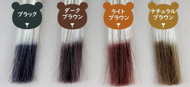 利尻ヘアカラートリートメントの4種類カラーで染めた髪比較